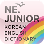 Junior Korean-English Dictionary